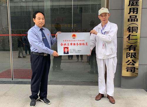 贵州玉屏:检察官成为民营企业法律服务联络员