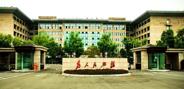 浙江台州:媒体曝光花木企业惨遭毒手后举报人竟遭威胁?