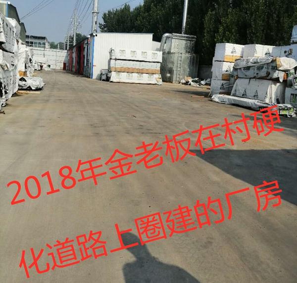 山东青州:村霸张桂林横行乡里十几年竟无人管