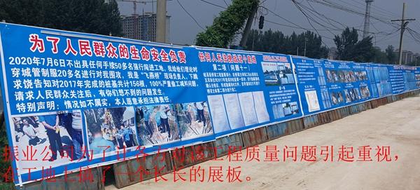 河南开封新区:飞燕桥工程被实名举报桩基存在严重质量问题