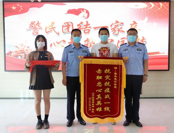 黑龙江泰来:小小健身卡 凝聚警民情