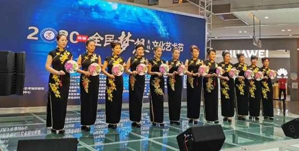 2020年首届全民梦想竞技文化艺术节进入晋级赛