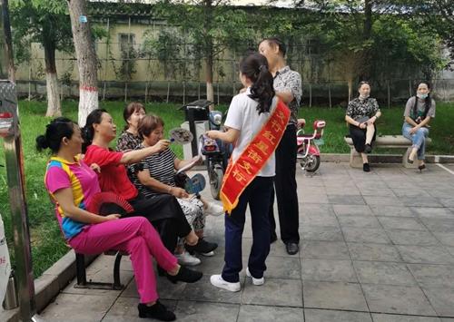 交行晋城红星街支行进行反假人民币宣传