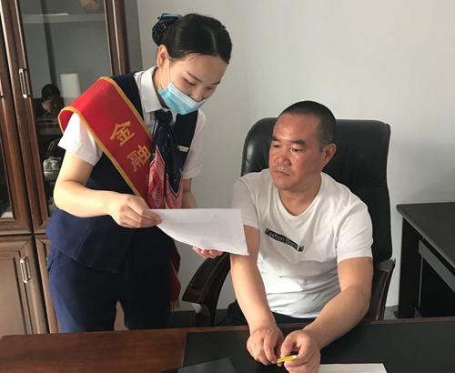交通银行晋城红星街支行开展防范违规使用人民币图样宣传活动