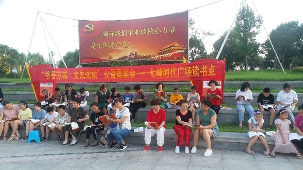 河南方城:浓浓书香点燃全民阅读激情