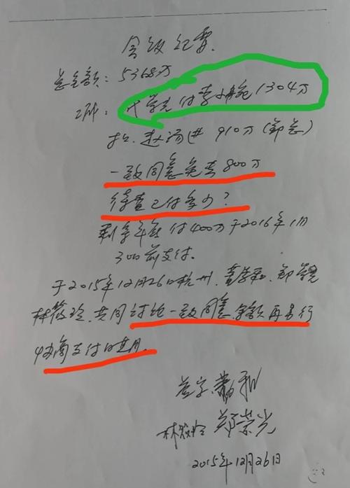 """浙江温州鹿城区法院""""推理""""式判决引质疑"""