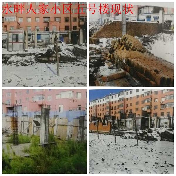 吉林蛟河:水畔人家开发商跑路,农民工维权讨薪13年无果