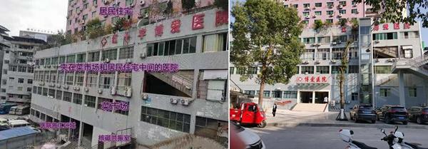 重庆彭水:人社局民企合建综合楼被指违规出租开医院