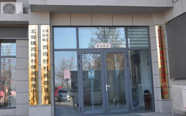 山东淄博:村书记曾被判刑仍能横行乡里无人管
