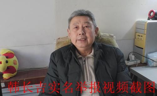 山东淄博:志愿军后代坚持正义被打残,凶手至今逍遥法外!