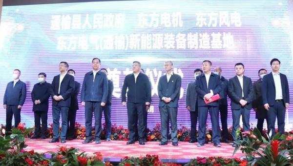 吉林通榆:攻坚破题促进风电产业转型升级