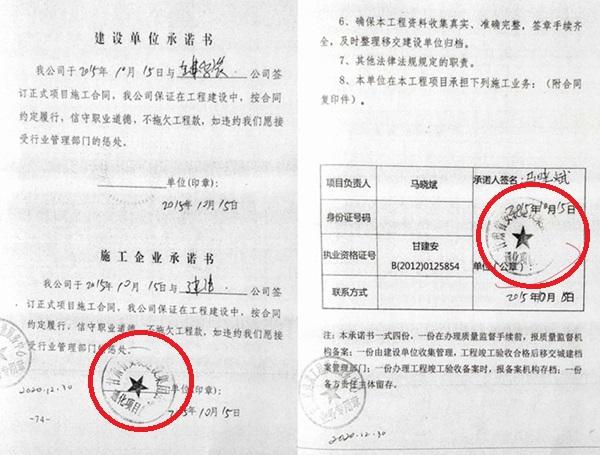 吉林通化县:令人担忧的屠宰厂工程验收
