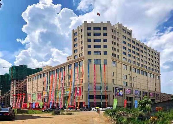 靖宇县金悦广场项目正式启动,将解决3000人就业