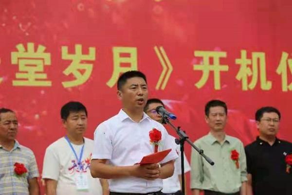 红色电影《天堂岁月》在陕西吴堡县岔上镇开拍