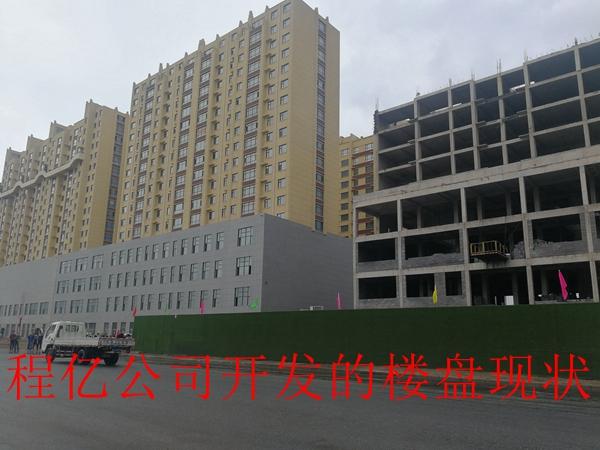 吉林松原:239名债权人举报东镇律师事务所,司法局回应合法