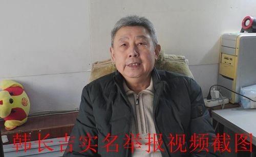 山东淄博:查办腐败官员被指在打黑除恶中不作为