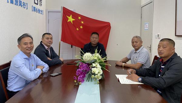 吉林省科普作家协会党支部今天正式成立